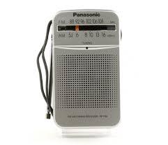 <b>Panasonic rf</b>-p50eg9-<b>s</b> инструкция, характеристики, форум, отзывы