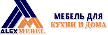 Купить <b>Стол журнальный Оникс</b> в интернет магазине в Москве