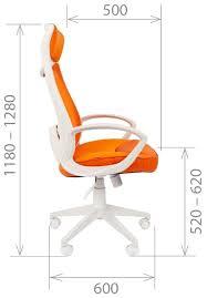 Компьютерное <b>кресло Chairman 840</b> для ... — купить по выгодной ...
