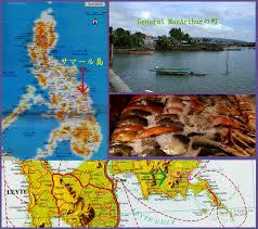 「ルソン島のマッカーサー上陸地点」の画像検索結果