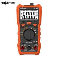 Find All China Products On Sale from RICHMETERS Official Store ...