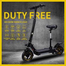 Купите <b>Citycoco</b> Электрический <b>Скутер</b> — мегаскидки на <b>Citycoco</b> ...