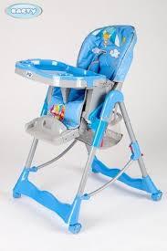 Детский <b>стульчик для кормления BARTY</b> GI7