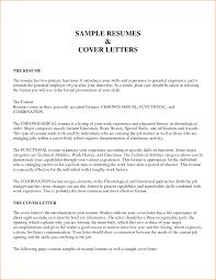 application resume for job basic job appication letter sample of resume for job application by p gallo