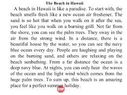 descriptive essay about the ocean  wwwgxartorg descriptive essay oceanwriting i week descriptive paragraphs
