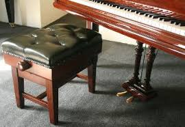 <b>Банкетки</b> для пианистов купить в Москве недорого - Musicalive