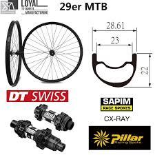 <b>DT Swiss 350</b> Series Mountain Bike <b>Carbon</b> Wheel Chinese Super ...