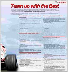 indus motors company jobs 2017 in toyota indus motors company jobs 2017 in