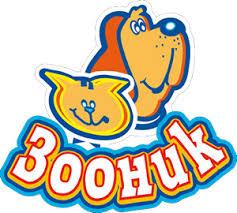 <b>Зооник Игрушка Тапочек</b>, 17,5см (164130) – 12-Obezyan