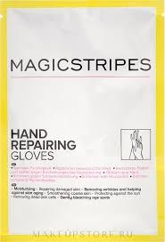 <b>Восстанавливающие перчатки для рук</b>