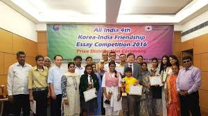 all india th korea   india friendship essay competition    openpr all india th korea   india friendship essay competition  certificate ceremony was organized by korean cultural centre india lajpat nagar