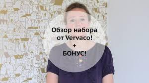 Обзор <b>набора для вышивки</b> крестом <b>Vervaco</b> плюс бонус для ...
