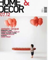 Home & Decor #7 by Arseny Blinov - issuu