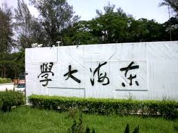 Image result for tunghai university