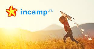 <b>Живая легенда</b> - Тематический детский лагерь для детей 7-17 ...