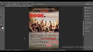 how to create flyer poster in photoshop tips dhakshainteractive how to create flyer poster in photoshop tips dhakshainteractive