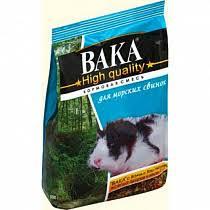 <b>Вака High Quality</b> для морских свинок 500 гр. | Интернет-магазин ...