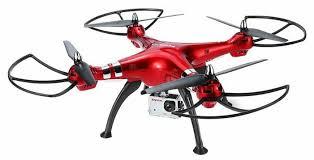 <b>Квадрокоптер Syma X8HG</b> — купить по выгодной цене на Яндекс ...
