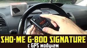 <b>Радар детектор SHO-ME G800 Signature</b> отзывы. Подробный ...