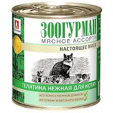 <b>Консервы</b> для кошек <b>Зоогурман</b> — купить в интернет магазине ...