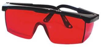 Купить <b>Очки для лазерных приборов</b> Condtrol 1-7-035 - цена на ...