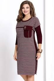 Long Sleeve Back Slit Sheath Dress * beautiful dresses, pretty ...