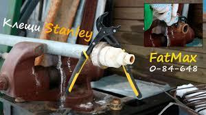 <b>Переставные</b> клещи <b>Stanley</b> FatMax 0-84-648 - Серьёзный Тест и ...