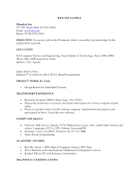 sample resume diploma computer science sample resume pdf format template net