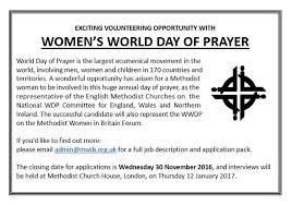Image result for prayer for women's day | <b>miubu</b> | World day of prayer ...