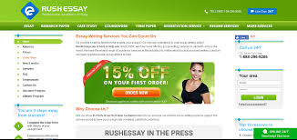 check the most comprehensive review of rushessay com essay hell rush essay academic writing service