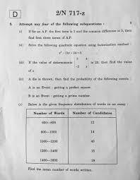 maharashtra state board algebra board paper video an error occurred