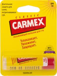 <b>Бальзам для губ CARMEX</b> Классический SPF15 стик в блист ...