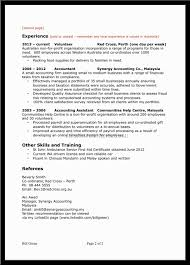 resume administrative assistant skills resume administrative assistant skills 2044