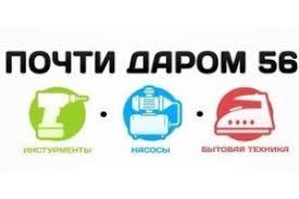 <b>Набор свёрл</b> по металлу <b>Вихрь</b> купить в Оренбургской области с ...
