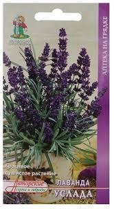 <b>Семена</b> ПОИСК <b>Лаванда декоративная Услада</b> 0.25 г — купить ...