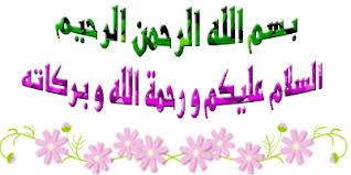.... دعوه لمزاد الاستاذ فارس images?q=tbn:ANd9GcS