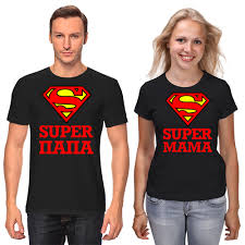 <b>Футболки парные Супер</b> Папа и <b>Супер</b> Мама #2695693 за 2 299 ...
