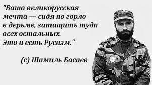 В СНБО уличили российские СМИ в очередной лжи - Цензор.НЕТ 1348