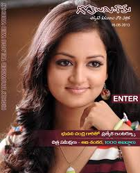Tags : Gotelugu, Telugu Stories, Telugu Articles, Telugu Cartoons, Telugu Serials, Movie Gossips - Issue-19-Cover_1376630724