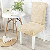 LUOLLOVE <b>Chair</b> Covers, Flower Pattern Velvet Dining <b>Chair</b> ...