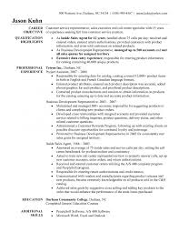 Bank Customer Service Representative Sample Resume Customer         Customer Service Representative Resume Sample Bank Customer Service Representative Sample Resume