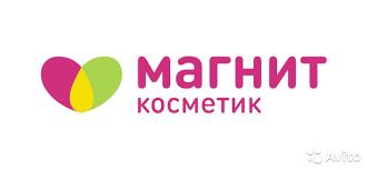 Рейтинг лучших духов в сети Магнит Косметик - ТОП 5 ароматов