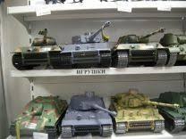 <b>радиоуправляемый танк heng</b> long - Купить недорого игрушки и ...