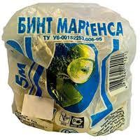 <b>Эластичный бинт</b> 5 м купить, сравнить цены в Новосибирске ...