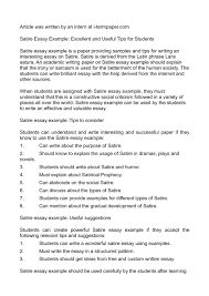 satirical essay put women where they belong satirical essay at satirical essay topics gxart orgexamples of satire essay topics topic suggestions statement examples of satire