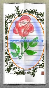 essay on rose for class creative essay it is a shrub it has round and deep green coloured leaves rose is liked by all for its beauty and smell rose plant possess different types of colour
