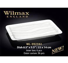 <b>Блюдо Wilmax Japanese style</b> 22х14 см - Wilmax