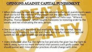 capital punishment  jpg  essays capital punishment pros and cons
