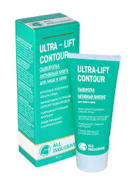 <b>Сыворотка</b> активный лифтинг для <b>лица</b> и шеи Ultra-llft contour, 50 ...