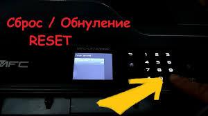 <b>Brother MFC</b>-L2720 / L2740 Сброс счетчика. Reset counter ...